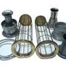 除尘骨架笼骨生产厂家有机硅除尘框架型号价格中能除尘布袋