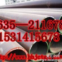 鹤壁Q345B合金管无缝钢管现货销售
