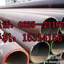 贵溪Q345B合金管无缝钢管现货销售
