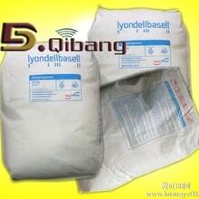 优价现货销售PP/HP522J/巴塞尔薄膜级塑胶原料