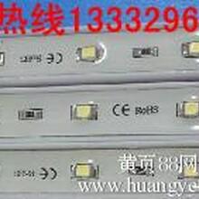 供应3灯3528发光防水模组