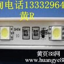 供应2灯3528广告防水模组