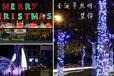 承接各种节日亮化照明工程,圣诞元旦新春夜景亮化
