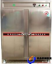 器械消毒杀菌柜器械消毒杀菌柜