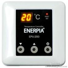 独立采暖温控器EPU-250韩国进口大宇艾乐佳