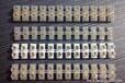厂家直销,品质之选供应塑料接线端子X3-2012