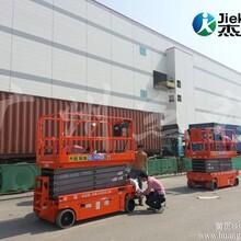 广州五号停机坪高空安装设备作业用自走剪叉式升降机出租