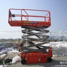 广州南沙升降平台租售