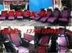深圳兴隆海汽车真皮座椅,深圳汽车真皮座椅改装厂家