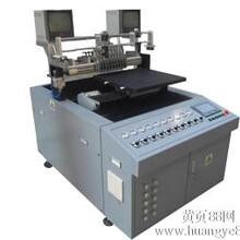 切割机大牌精选液晶划线LCD多刀光电玻璃切割机特价专享