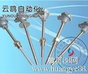 上海云鸥WRNK-431法兰式铠装热电偶泉州市销售处图片
