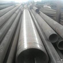 管材12Cr2Ni4合金管价格12Cr2Ni4无缝钢管供应