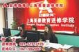 全国计算机等级考试培训上海计算机等级二级vb英豪