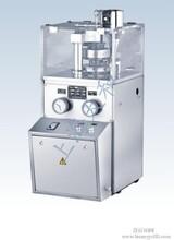 供应上海天和ZP130旋转式压片机压片机厂家图片