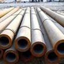 40Cr合金管45Cr无缝钢管50Cr合金钢管供货商