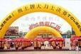 河北张家口广告气模拱门订定做气模拱门价格充气拱门厂家