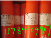 上海斯米克铝L109L209L309纯铝焊条