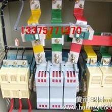 XJ01-100kW控制柜自耦配电柜
