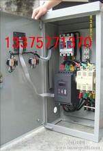 250kW交流旁路软起动软启动控制柜