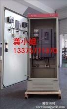 210kW调速变频器节能变频控制柜
