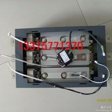 22kW软起动器柳市电机软启动