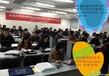 广东省节能技术高级能源管理师高级能源审计师培训咨询林琳