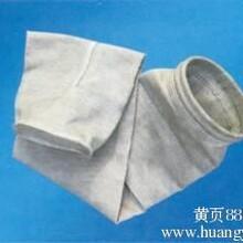 天津除尘布袋涤纶三防针刺毡收尘袋公司专业生产图片