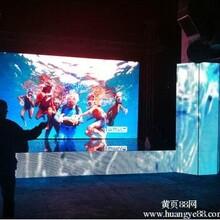 宁夏银川LED显示屏售后维修LED显示屏价格