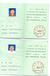 2014重庆永川质检员培训及考试时间