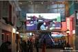 山西阳泉LED显示屏哪家好深圳晟昊光显电子有限公司长期供应山西地区LED显示屏