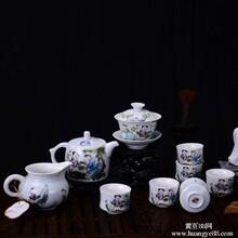 福建德化陶瓷茶具厂