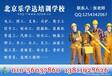 桂林资料员,测量员,安全员,施工员,质检员培训取证