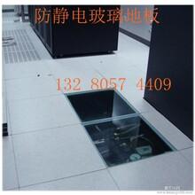 机房玻璃地板