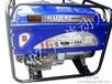 7.5KW紧急应急单三相小型汽油发电机价格甘肃庆阳优质供应商