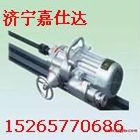 KHYD155岩石电钻机图片