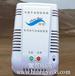 厨房天然气报警器,酒店天然气报警器,商品房燃气报警器