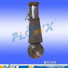 弗雷西气动插板阀进口不锈钢插板阀刀型闸阀