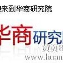 2014-2018年中国大堂推水器专项调研及发展战略研究报告