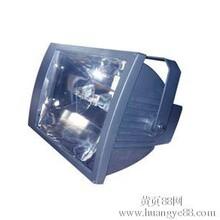 NTC9220,海洋王外场强光投光灯,NTC9220-J2000
