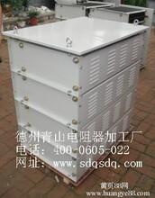 负载电阻器40KW230V