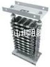 起重机成套电阻器RZ5型电阻器