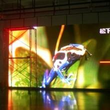广东省惠州市户外P8全彩显示屏厂家