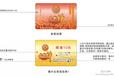 扬州二维码防伪标签刮奖卡生产厂家