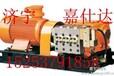 BPW250-5.5喷雾泵配件