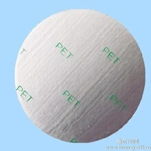 PET铝箔垫片包税进口货运物流PET铝箔垫片进口货运代理