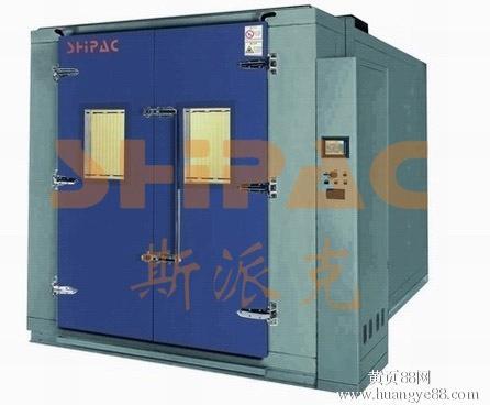 广东广西湖南高低温试验箱高低温湿热试验箱