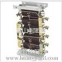 电阻器加工信息