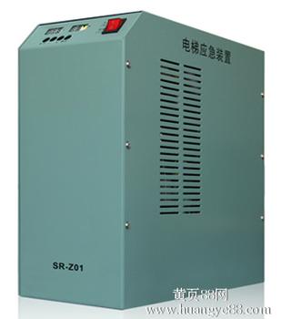 【电梯停电应急装置报价_供应电梯停电应急装置平层断电装置SR_电