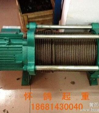 应二相电多功能提升机280V钢丝绳电动葫芦广州怀鸽电动葫芦 -多功