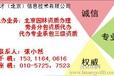 代办园林绿化资质A北京办理园林资质A园林绿化资质样本